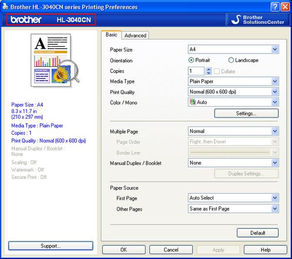 драйвер принтера что такое